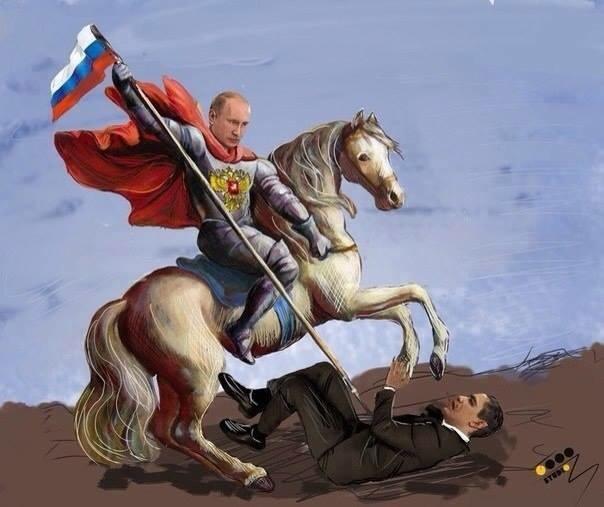 Putin Killing Obama